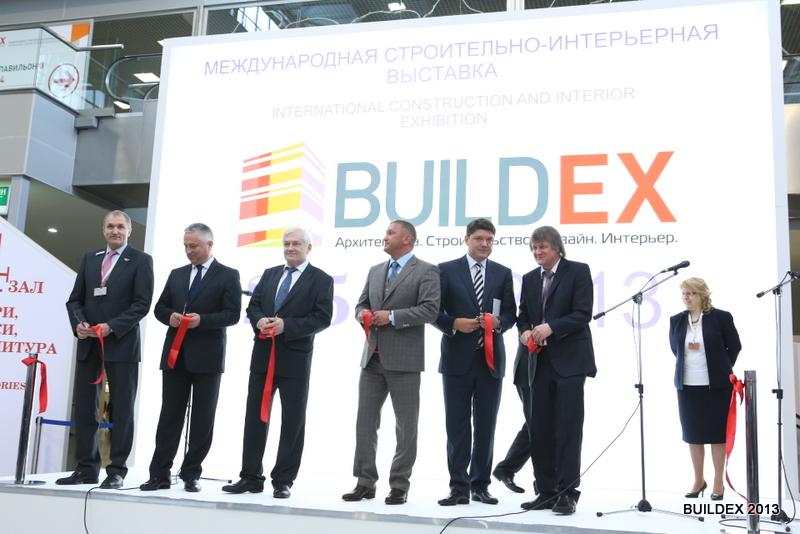Открытие выставки Buildex'2013